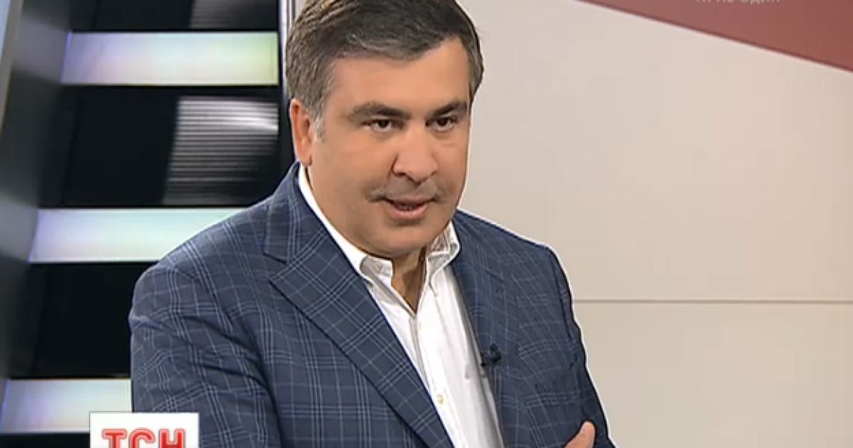 """Саакашвили рассказал о плане Путина """"взорвать"""" Бессарабию"""