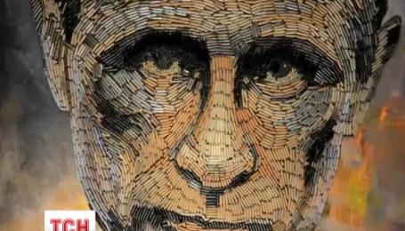 Украинская художница создала портрет Владимира Путина, выложенный из гильз