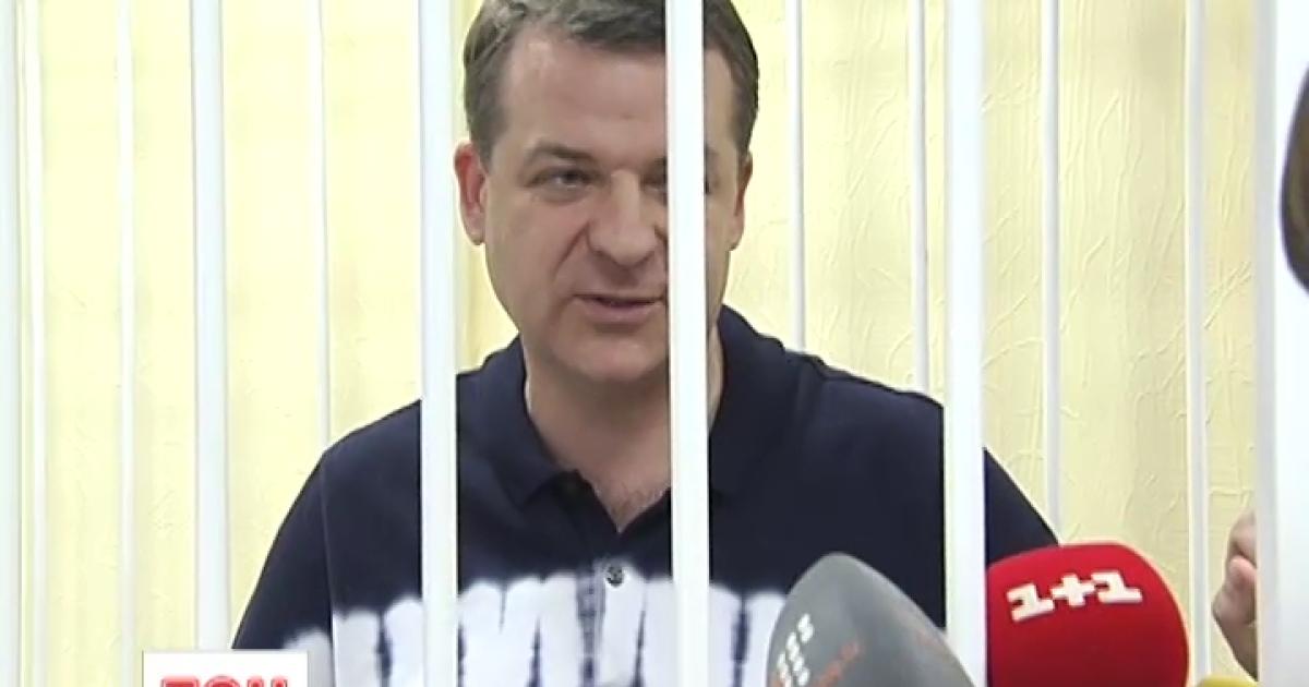 Бриллианты прокурора-взяточника оценили в свыше полмиллиона гривен