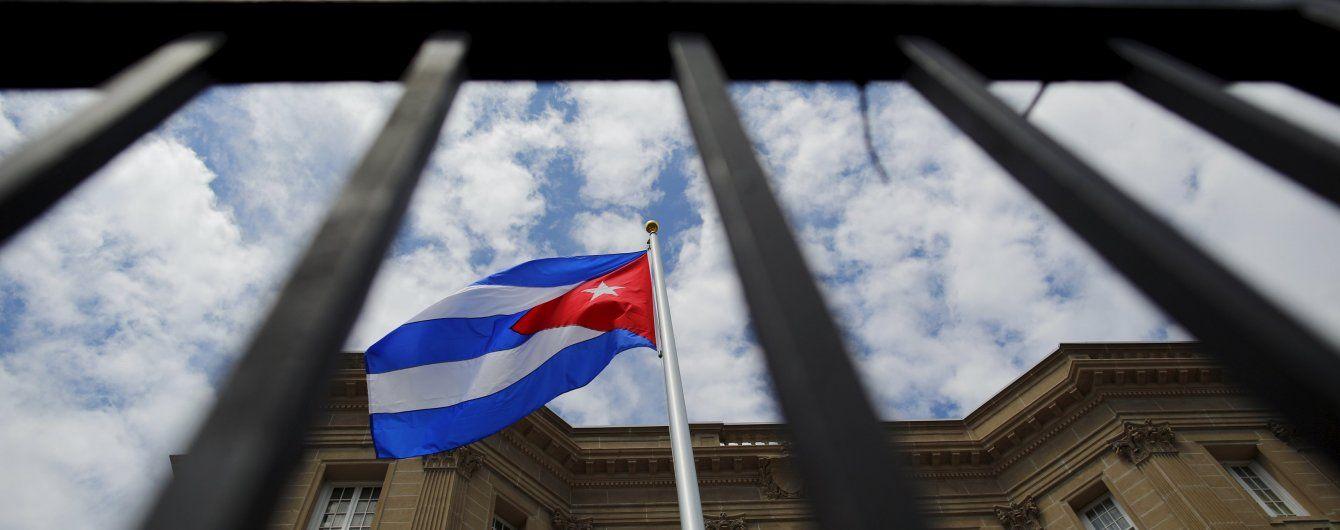 """Голова МЗС Куби різко відреагував на """"нову політику"""" Трампа"""