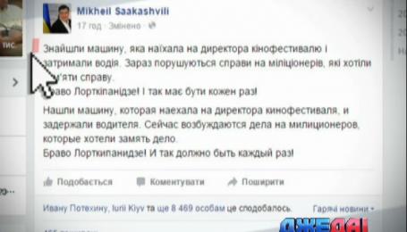 Задержали водитеся, который совершил покушение на директора Одесского кинофестиваля