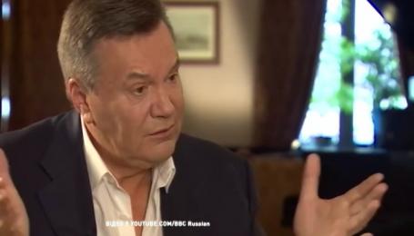 Янукович пожаловался в Интерпол, что его разыскивают по всему миру