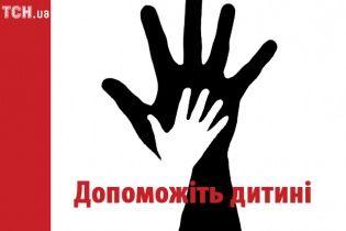 8-летний Виталий нуждается в срочной помощи неравнодушных
