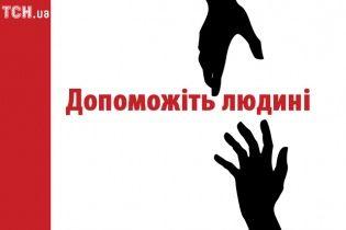 Олег Алексєєнко звертається по допомогу до небайдужих