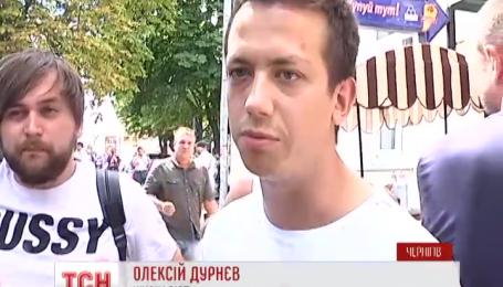 В Чернигове радикалы Олега Ляшко устроили драку и повалили забор