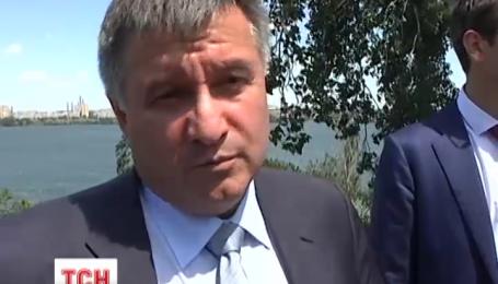 Министр внутренних дел Арсен Аваков отправил в Чернигов рабочую группу