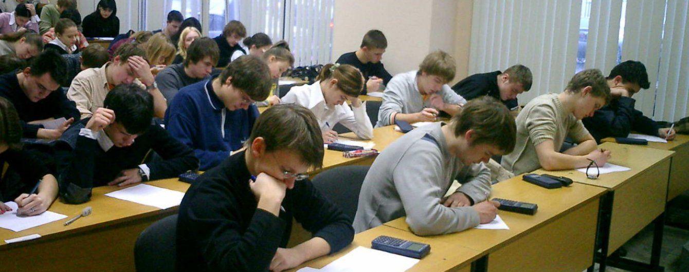 У ГПУ оприлюднили вражаючі результати обшуків в Українському центрі оцінювання якості освіти
