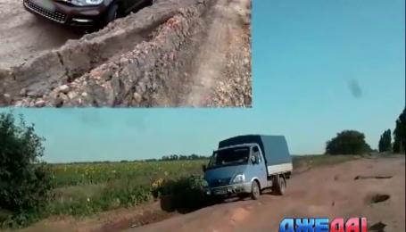 """Путь от Кировограда в Николаев называют """"дорогой ада"""""""