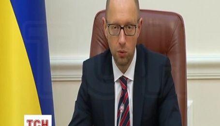 Яценюк рассказал, сколько денег ожидает Украину от международных партнеров