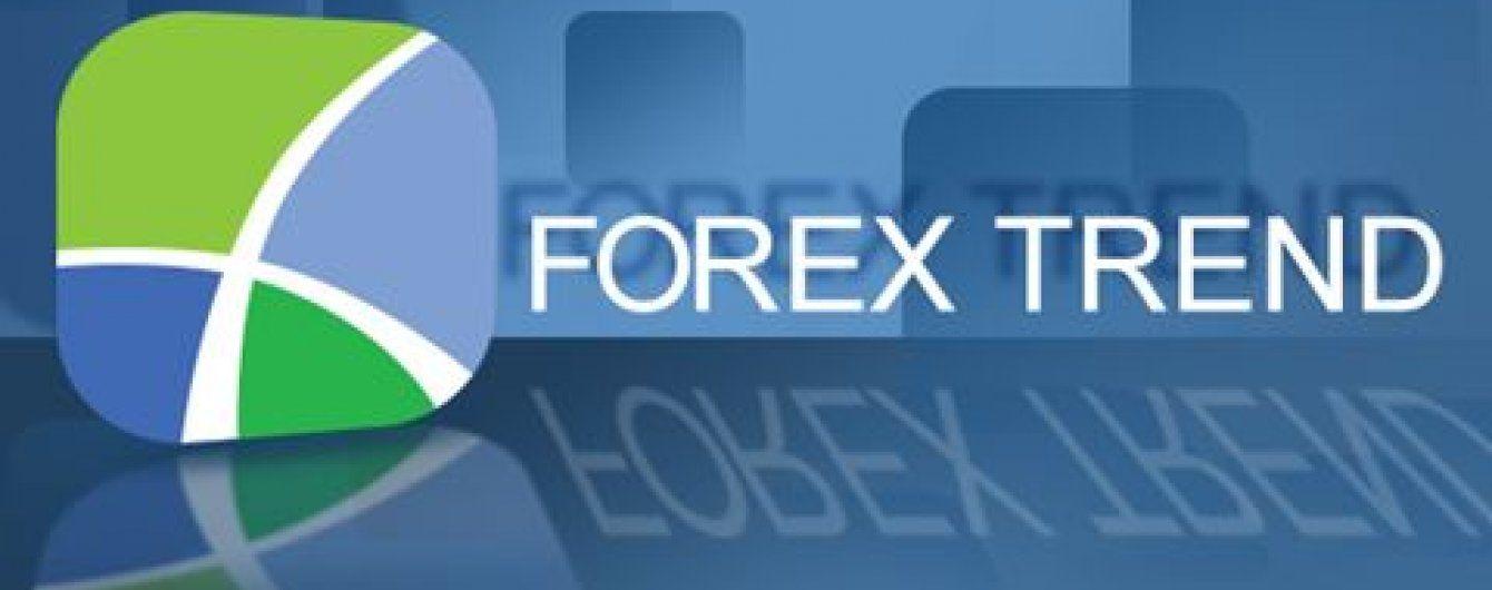 Как работать на форекс тренд london forex rush скачать видео