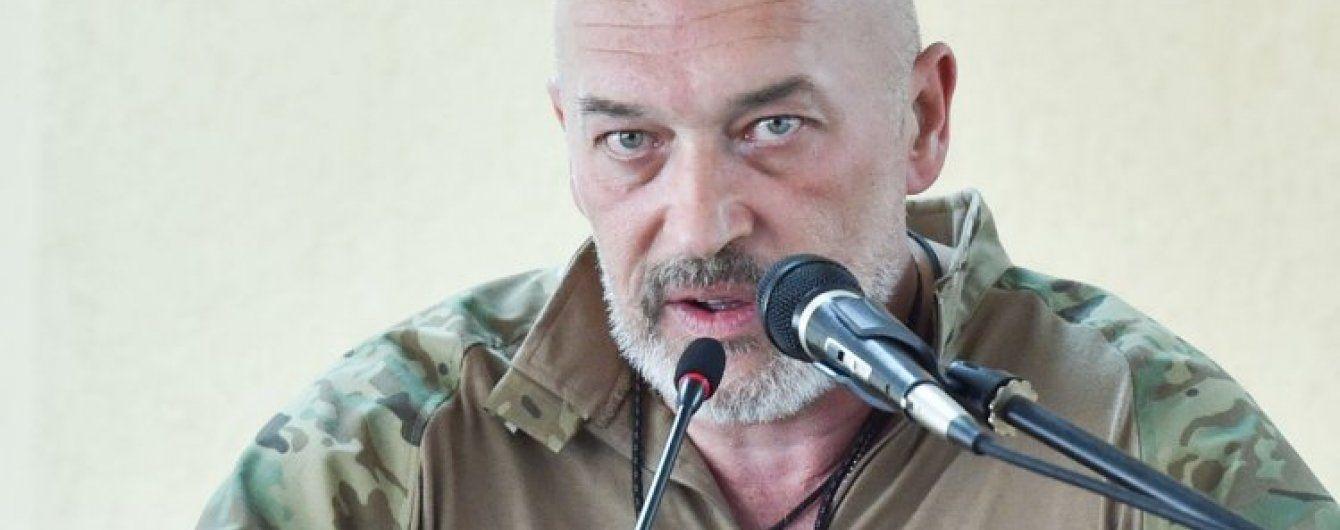 Тука пригрозив ввести військово-цивільну адміністрацію в Сєверодонецьку