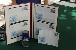 Луганські терористи показали свою першу поштову марку