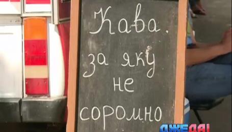В столице мобильные кофейни будут покупать места для продажи кофе на аукционе