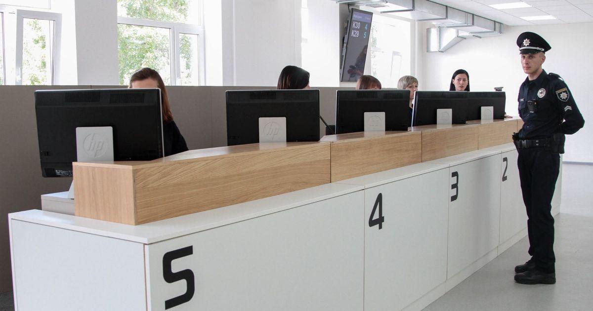 Офис имеет гибкий график работы @ Facebook/Патрульна поліція України