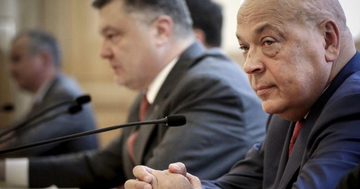 Президент не принял отставку Москаля