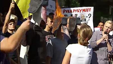 Активисты сожгли чучело Шокина под стенами ГПУ