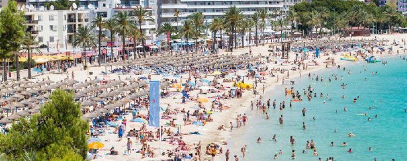 Рай на землі. Туристи склали рейтинг найкращих пляжів світу