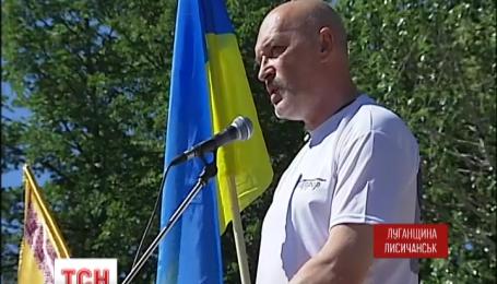 Лисичанск сегодня отметил годовщину освобождения от сепаратистов