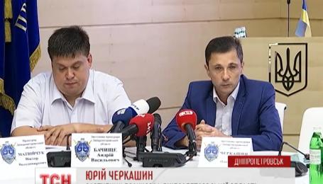В Днепропетровске наконец установили авторов фальшивых админпротоколов участникам автомайдана