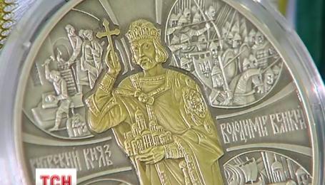Нацбанк Украины вводит в обращение монету, посвященную деятельности князя Владимира