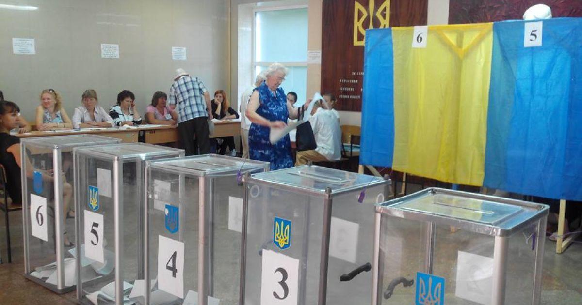 ЦВК оголосила дату старту місцевих виборів в Україні