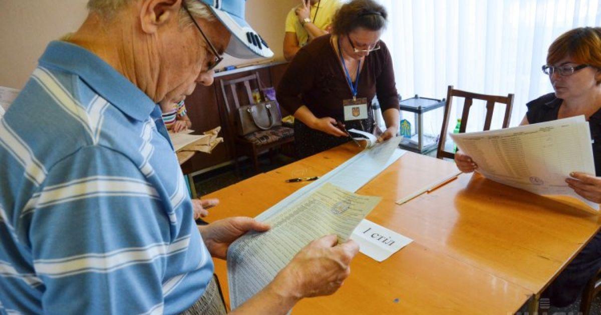 У Маріуполі знищили електронну базу даних виборчкому