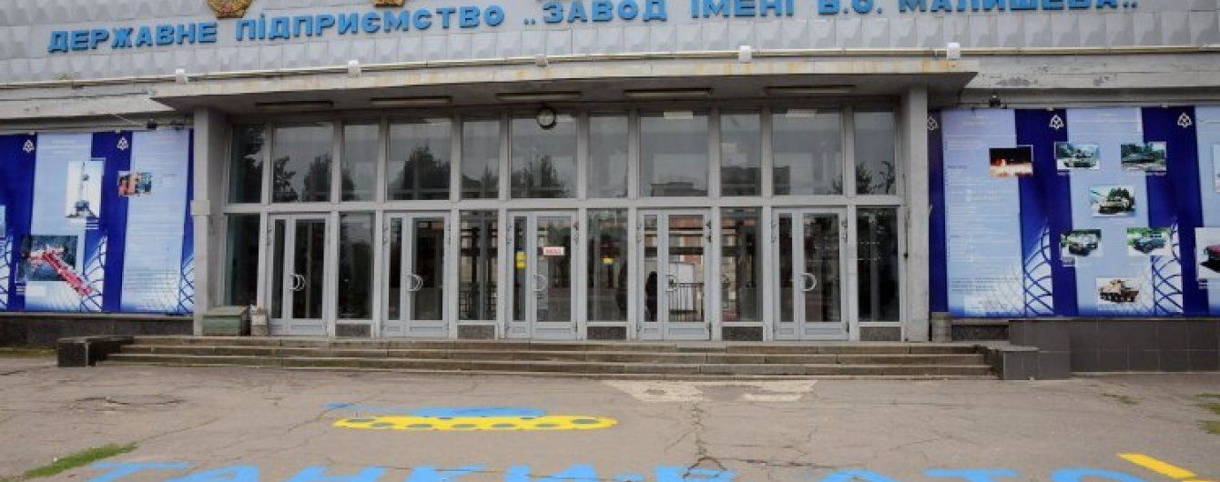 Крупнейший бронетанковый производитель Украины получил нового руководителя