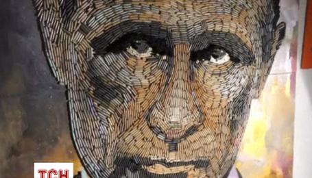 Українка створила Путіна із фронтових гільз