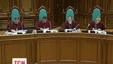Конституційний суд закрився і почав радитися щодо конституційності адміністративної реформи