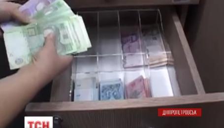 Через филиал российского банка для террористов отмывали до двух миллионов гривен в день