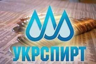 """Уряд хоче приватизувати """"Укрспирт"""" і ще майже 400 підприємств"""