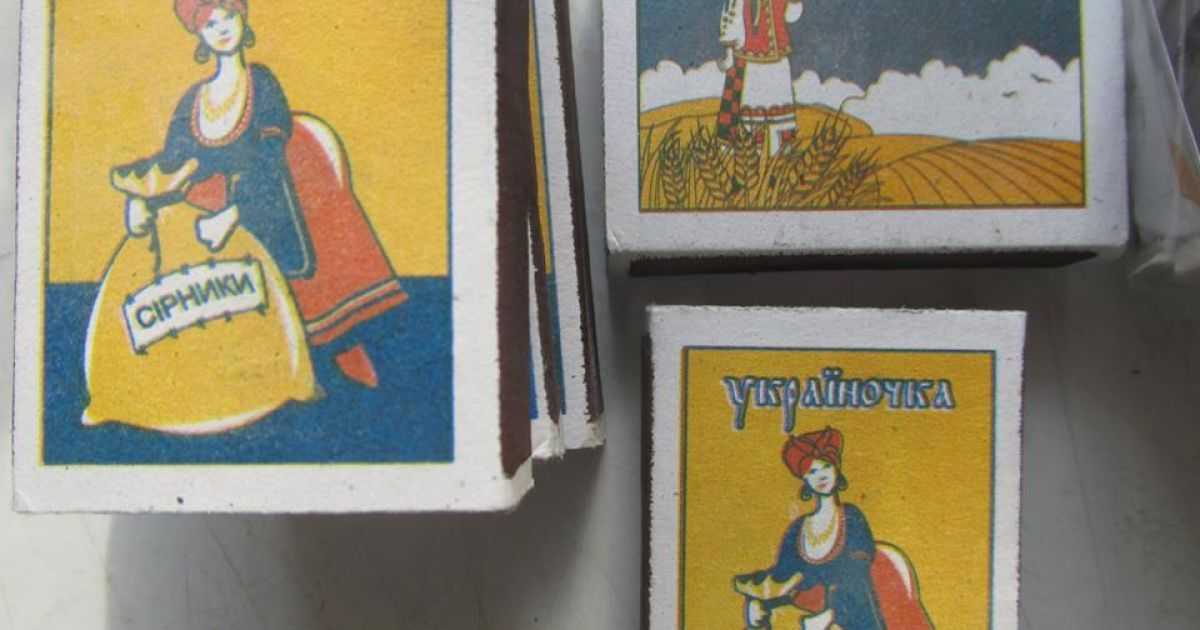 У Росії організували виробництво патріотичних українських сірників @ Facebook/Ольга Годовенко