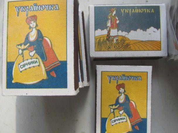 """""""Бандерівська зрада"""": у Росії виготовляють жовто-блакитні сірники із українками у вишиванках"""