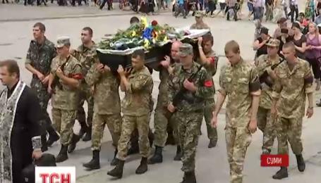 У Сумах попрощалися з Віталієм Сапегіним, бійцем 93 механізованої бригади