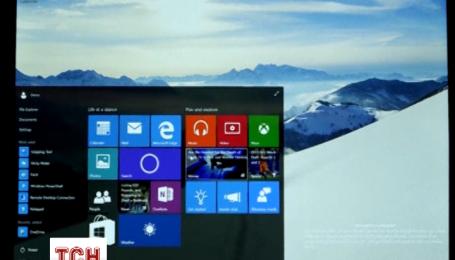 Windows 10 с сегодняшнего дня доступна всему миру