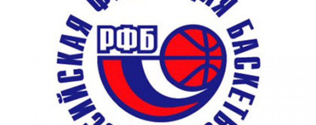"""Російські баскетбольні збірні отримали """"бан"""" на міжнародні змагання"""