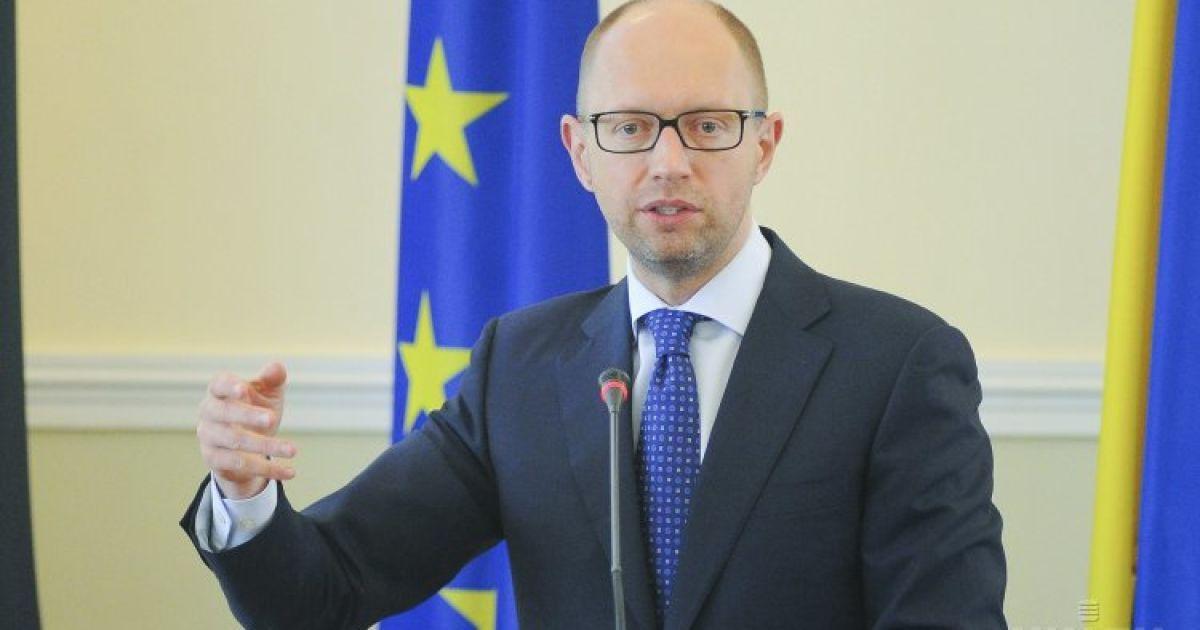 Яценюк рассекретил, сколько денег на счетах правительства Украины