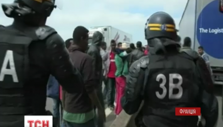 У тунелі між Францією та Великобританією загинув один з півтори тисячі нелегальних мігрантів