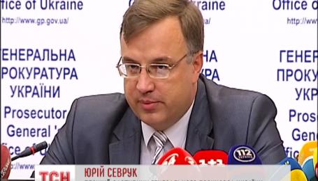 Новый заместитель Генпрокурора Юрий Севрук заявляет, что у него нет дорогого имущества
