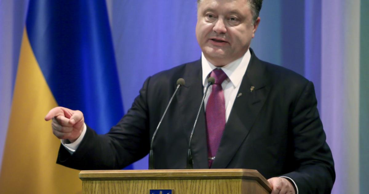 Порошенко встретится с президентами Евросовета и Еврокомиссии