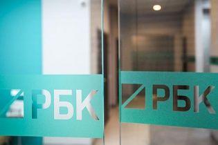 Резонансні звільнення у РБК пов'язані з українським питанням - ЗМІ
