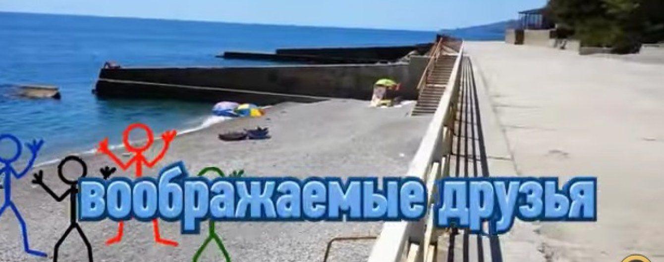 Російські експерти прогнозують, що вартість відпочинку в Криму зросте майже на третину
