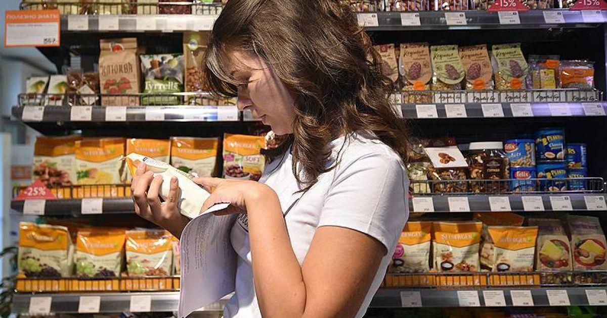 """""""Голодный"""" кризис. Большинство россиян стали существенно экономить на еде - опрос"""