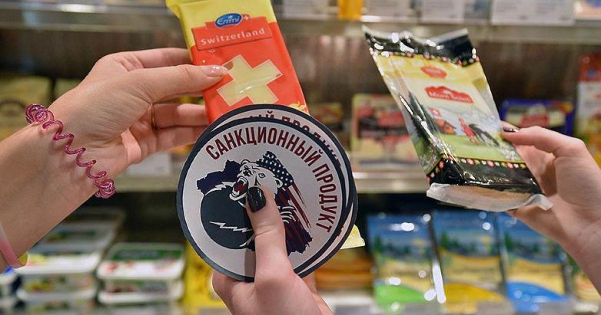 Россия еще на год ввела санкции на продукты с Запада. Список товаров