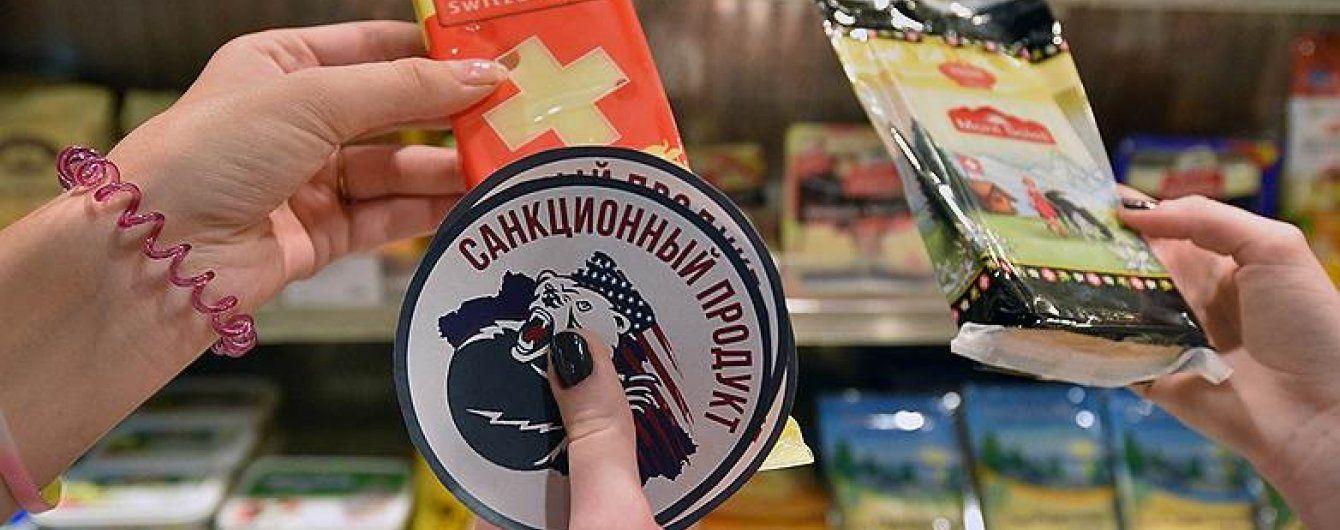 В России начали сжигать санкционные продукты