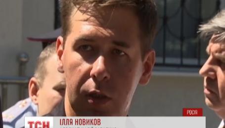 В Ростове проверят подсудность Надежды Савченко