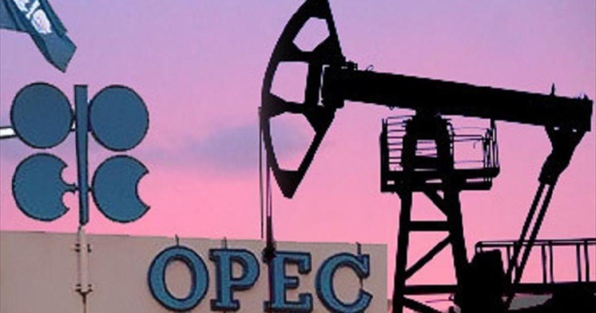 В ОПЕК повідомили невтішну для Росії новину про нафту