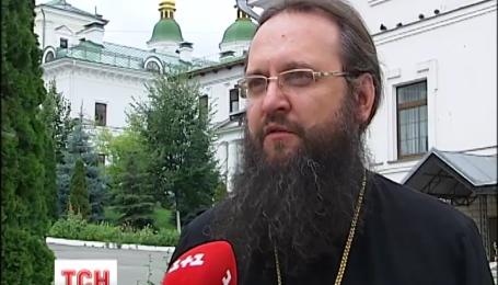 У Києві у власній квартирі жорстоко розправились із монахинею