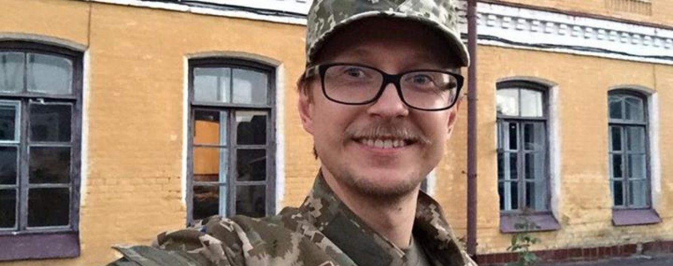 Життєрадісний Майкл Щур показав своє перше фото в армії