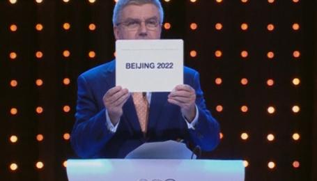 Зимняя Олимпиада-2022 пройдет в Китае